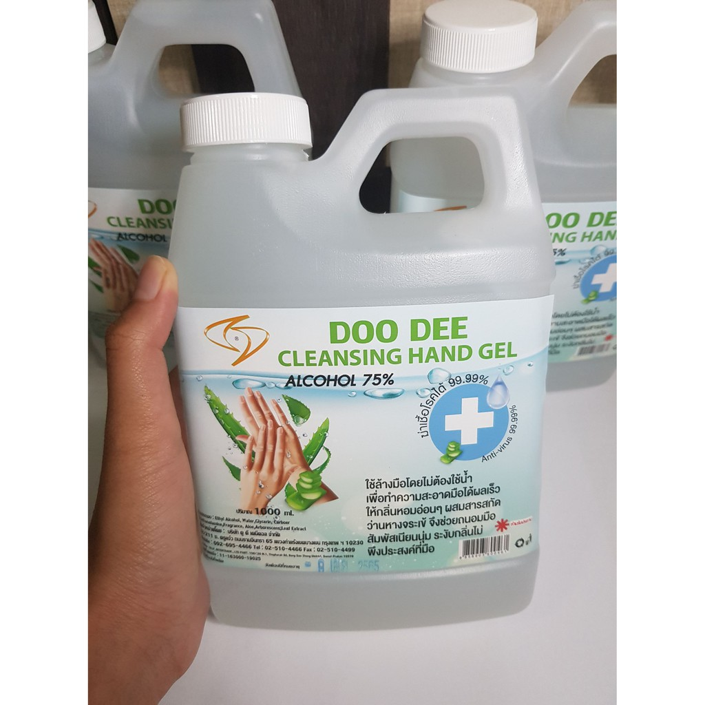 เจลล้างมือโดยไม่ต้องใช้น้ำ DOO DEE alcohol gel Alcohol 75% ปริมาณ 1000ml.