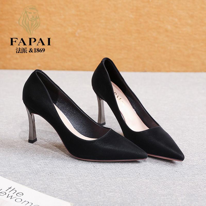 รองเท้าคัชชูหัวแหลม ฟาปายFAPAIรองเท้าส้นสูงสีดำหญิงกริชใหม่เซ็กซี่ชี้รองเท้าผู้หญิงหนังนิ่มรองเท้าทำงานมืออาชีพcod UQ3M