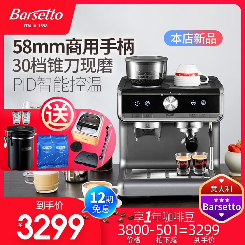 ✁✟✑> เครื่องทำกาแฟเอสเปรสโซกึ่งอัตโนมัติแบบบดสดใหม่จากอิตาลีและเครื่องทำฟองนมแบบไอน้ำในเชิงพาณิชย์