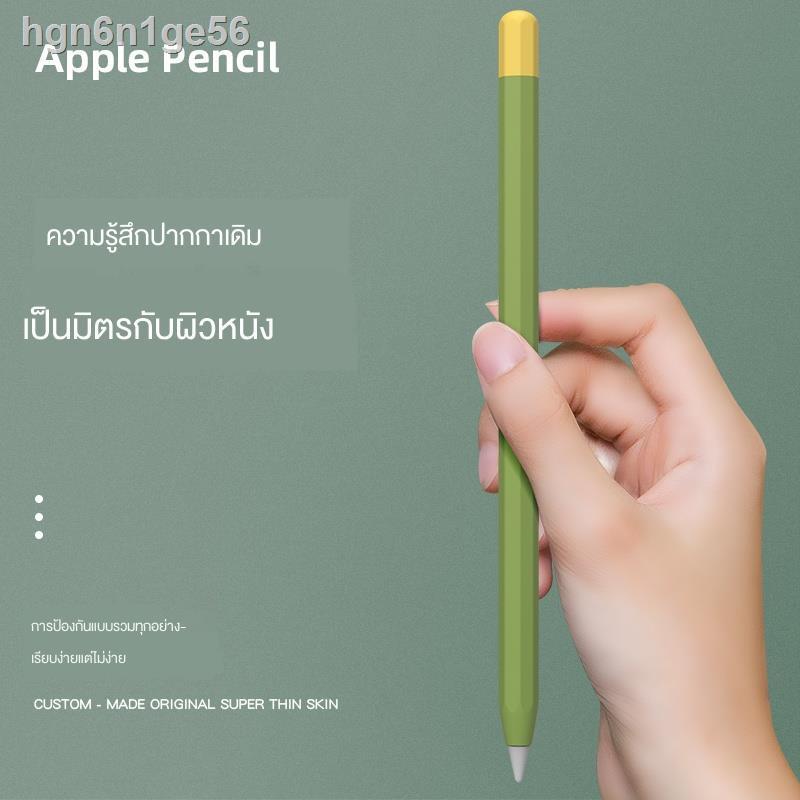 เตรียมจัดส่งv🎁☢Apple applepencil ตัวเก็บประจุโทรศัพท์มือถือปากกาป้องกัน ipad anti-Mistouch ซิลิโคน 1 ปลอกปากกา 2 รุ่น