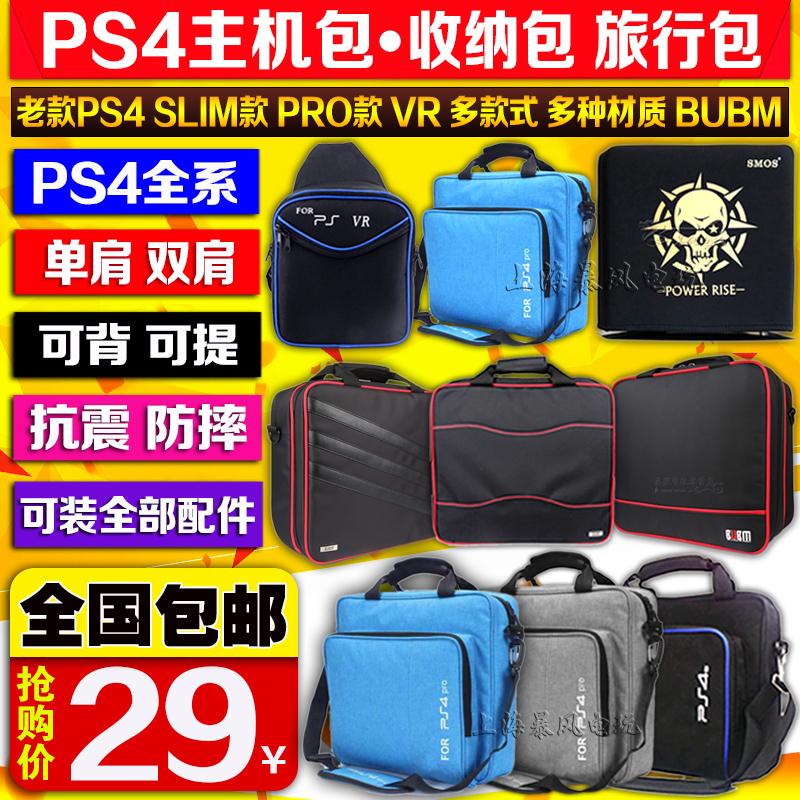 กระเป๋า ps4PS4โฮสติ้งแพคเกจกระเป๋าถือPS4slimเครื่องเกมแพคเกจการป้องกันPROกระเป๋าเก็บของVR กระเป๋าเดินทางสะพายไหล่Satchel