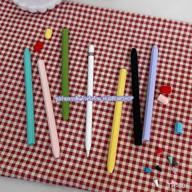 ❈✇✁🔥พร้อมส่ง เคสปากกา เคส apple pencil Gen1 gen2 ปลอกปากกา เคสซิลิโคน case applepencil เคสปากกาเจน1 เคสปากกาเจน2