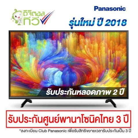 🎬Big Sale🎬 Panasonic LED Digital TV (HD) 32 นิ้ว รุ่น TH-32F305T รุ่นใหม่  2018
