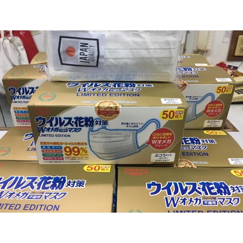 แมสญี่ปุ่นbiken 50ชิ้น