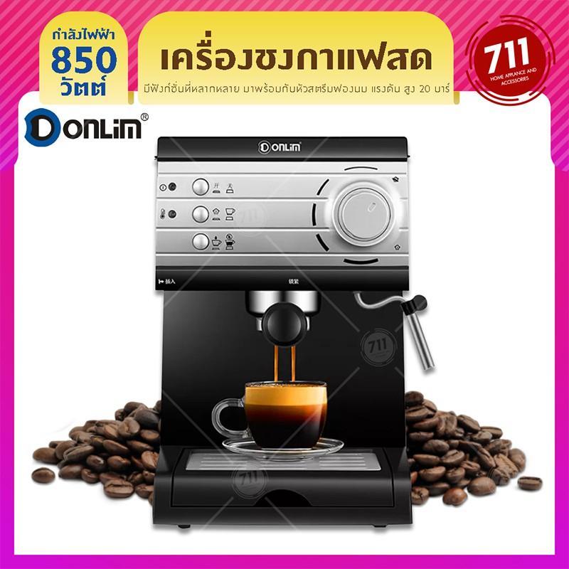 【พร้อมส่ง】Donlim KF-6001 เครื่องชงกาแฟ เครื่องชงกาแฟเอสเพรสโซ เครื่องทำกาแฟขนาดเล็ก เครื่องชงกาแฟสด เครื่องชงกาแฟ20บาร์
