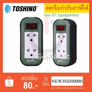 Toshino  Heavy Duty Extreme รุ่น PPS315T