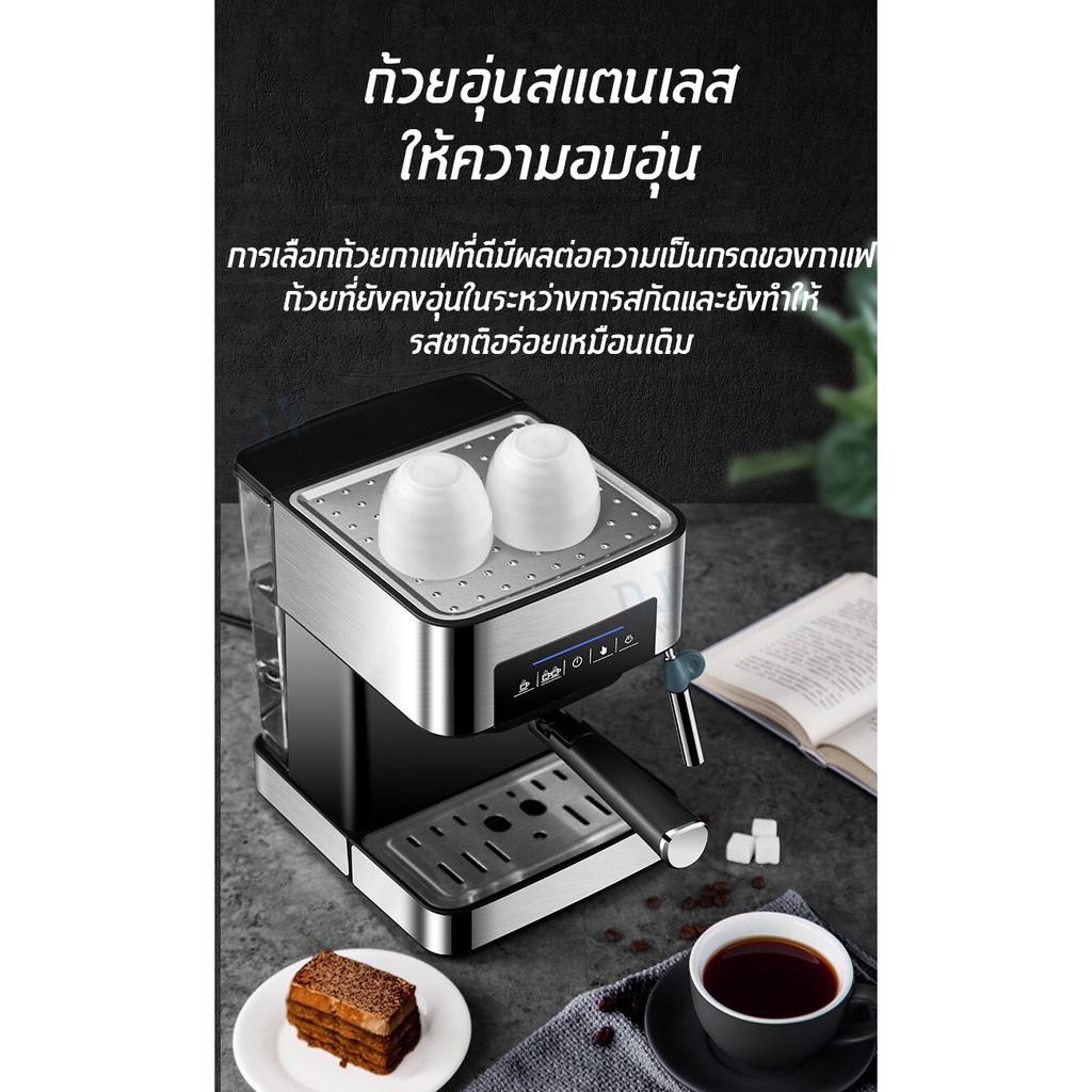 ☊□DOWIN COFFEE MACHINE เครื่องชงกาแฟ เครื่องทำกาแฟ เครื่องชงกาแฟสด เครื่องชงกาแฟอัตโนมัติ เครื่องกาแฟ กาแฟ หน้าจอสัมผัส