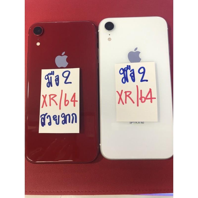 Iphone XR 64/128/256 Gb เครื่องศูนย์ไทย มือสองสภาพสวย