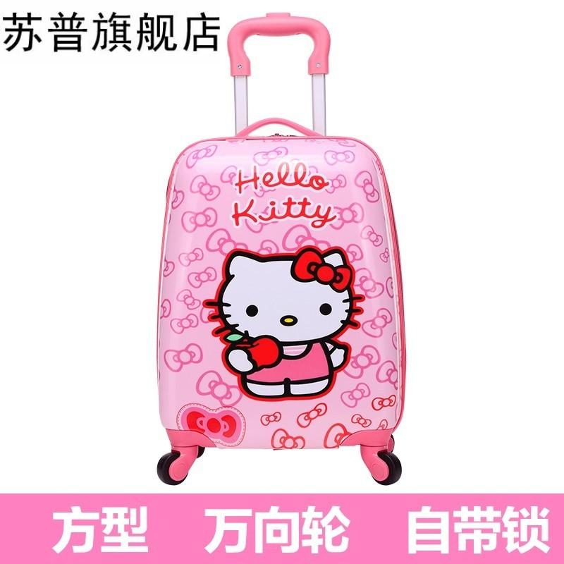 รถเข็นเด็กกระเป๋าเดินทางชาย 16 นิ้วหญิงทารกการ์ตูนน่ารักกระเป๋าเดินทางเจ้าหญิงกระเป๋าเดินทางสาวรหัสผ่านกระเป๋าเดินทาง