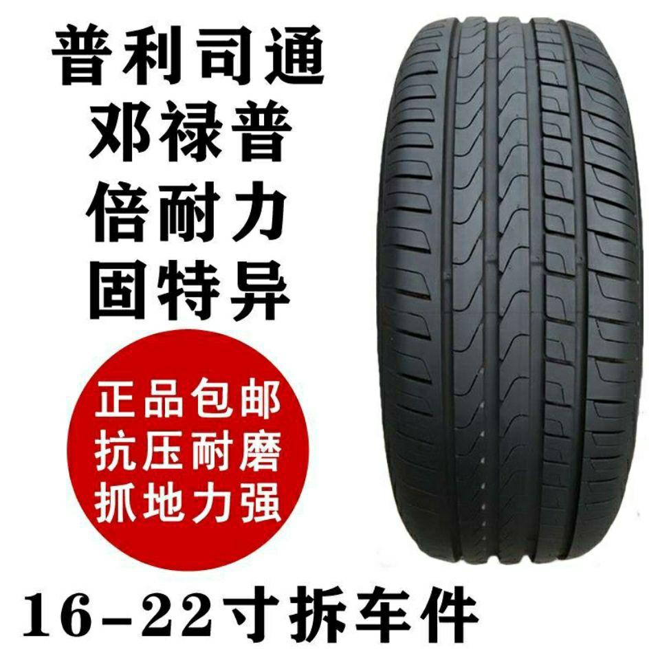 ใช้ยาง Pirelli205 215 225 235 245 255/45 55 65R16 17 18 19