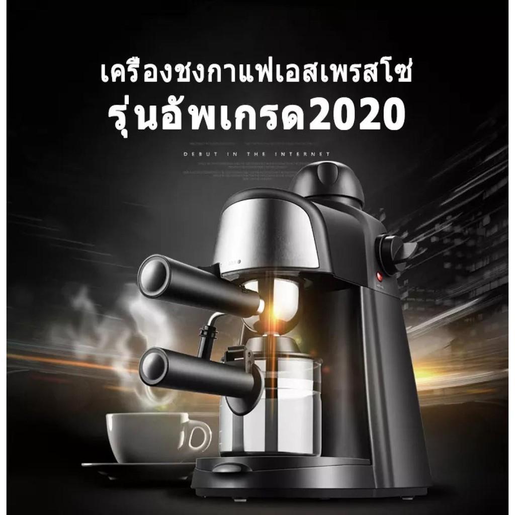 ✶เครื่องชงกาแฟ เครื่องชงกาแฟเอสเพรสโซ่ เครื่องทำกาแฟ เครื่องชงกาแฟกึ่งอัตโนมัติ แรงดัน5บาร์ ทำฟองนมได้ 800W ความจุ 240M