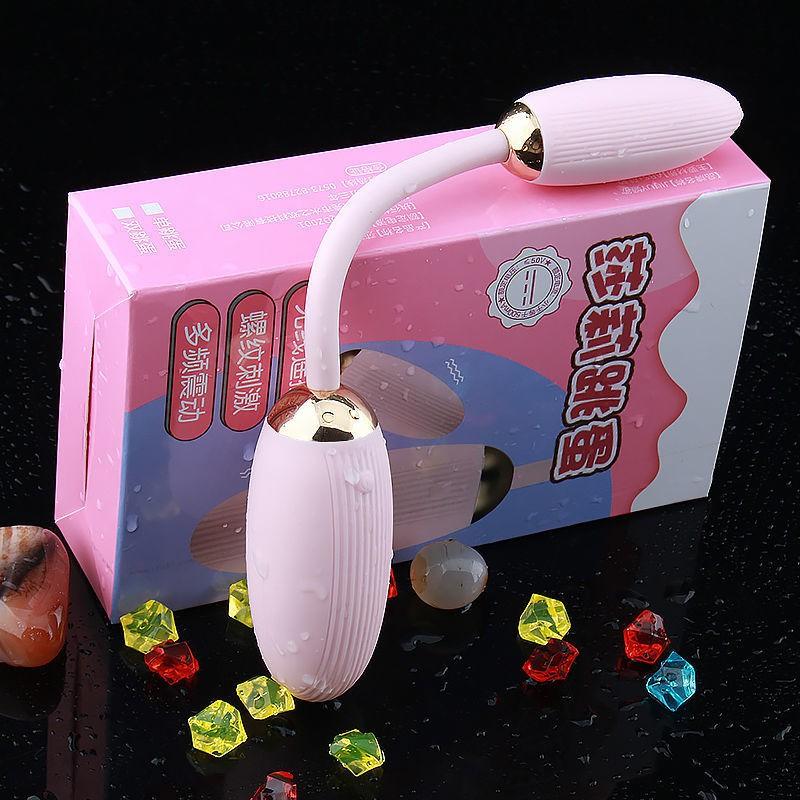เครื่องช่วยตัวเองเครื่องช่วยตัวเองผู้หญิง❍﹍อุปกรณ์ช่วยตัวเอง Tiaodan, ส่วนส่วนตัวของหญิง, ของเล่นทางเพศ, ของเล่นทางเพศสำ