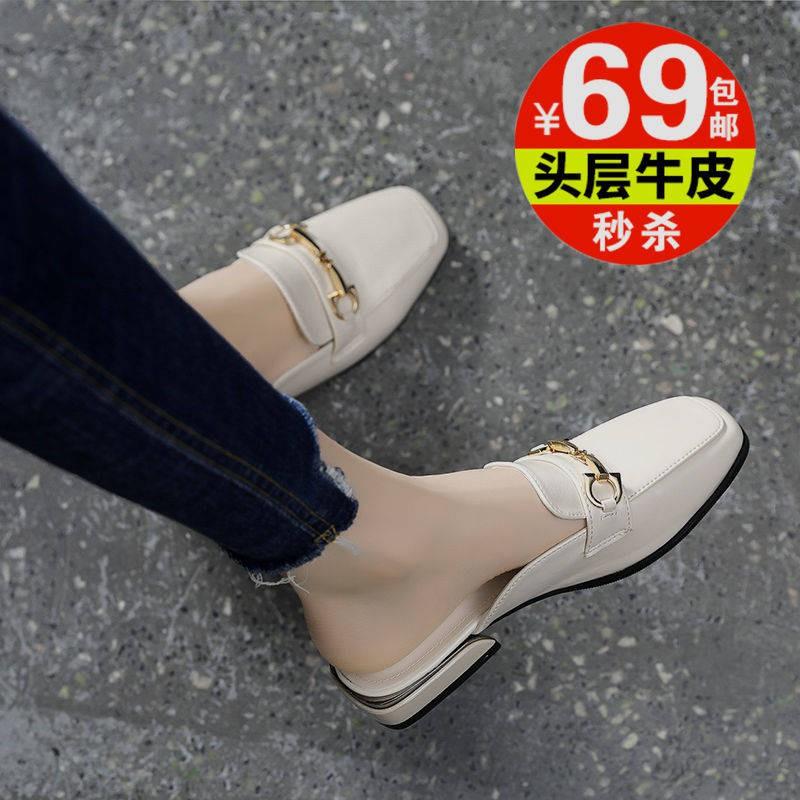 รองเท้าคัชชูเปิดส้น รองเท้าคัชชูเปิดส้นผู้หญิง 荭荭荭真皮凉鞋女女半半半半头头半头半半半半半半半半半半半半半半半半半半半