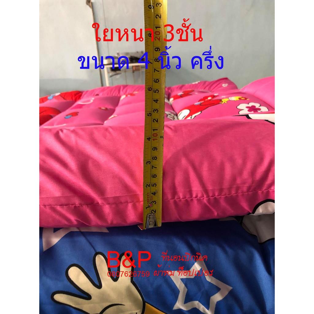 topper 5 ฟุต ที่นอน topper ท็อปเปอร์ 6ฟุต 5ฟุต 3.5 ฟุต