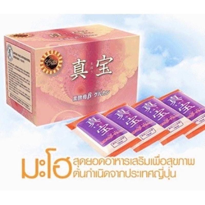 Maho Beta Glucan ของแท้ พร้อมส่ง *15 ml แบบซอง*
