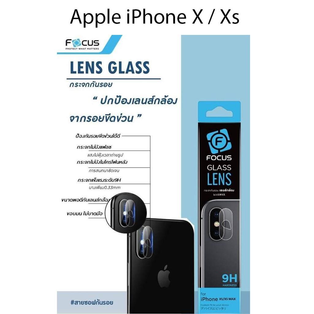 Focus TG UC Lens Glass ฟิล์มกระจกใส ปกป้องเลนส์กล้อง (ของแท้ 100% ) สำหรับ Apple iPhone X / Xs