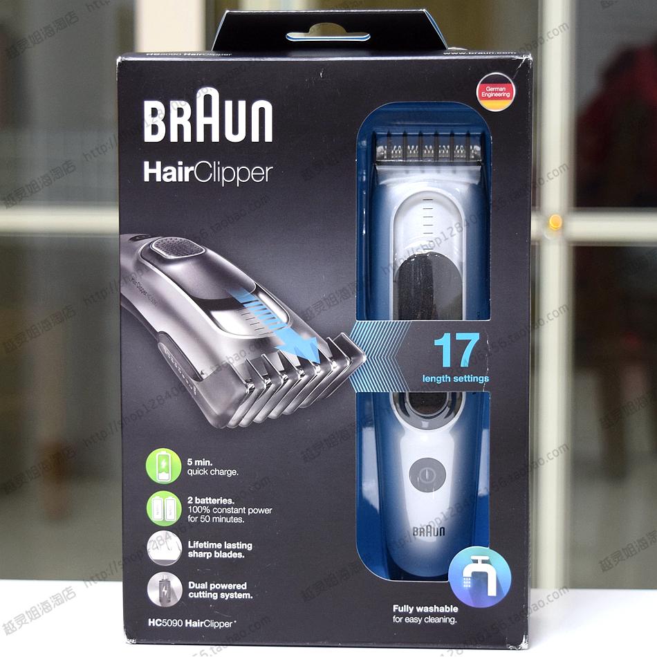 Braun/Braun HC5090 HC5050ไฟฟ้ากรรไกรตัดปัตตาเลี่ยนผม เด็กผู้ใหญ่เด็กโกนหนวด