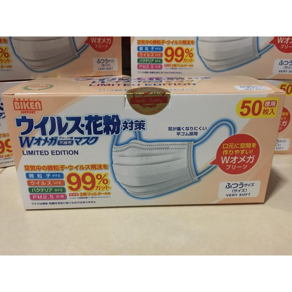 หน้ากากอนามัยญี่ปุ่น Biken สีขาว*พร้อมส่ง*