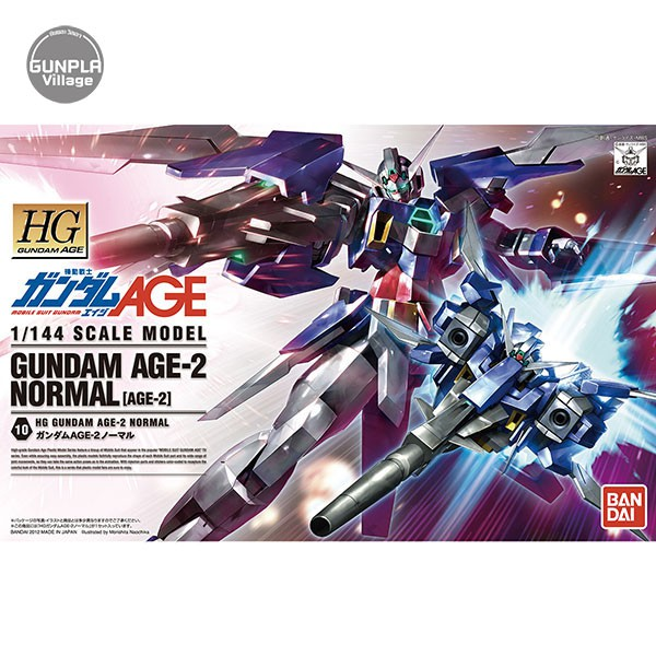 Bandai HG Gundam AGE-2 Normal 4573102582713