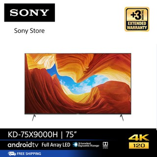 Sony KD-75X9000H (75 นิ้ว) | Full Array LED | 4K Ultra HD | High Dynamic Range (HDR) | สมาร์ททีวี (Android TV)