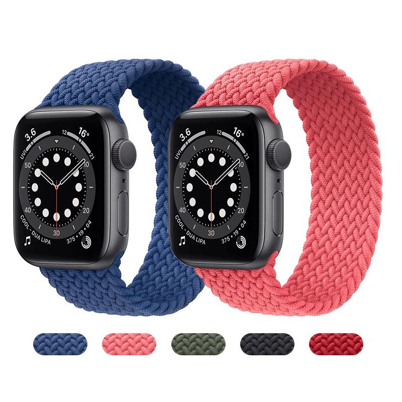 สายนาฬิกา Apple Watch Fabric Braided Solo Loop for Apple watch สาย band 38mm 42mm 44mm 40mm iWatch Strap bracelet Apple watch SE series 6/5/4/3
