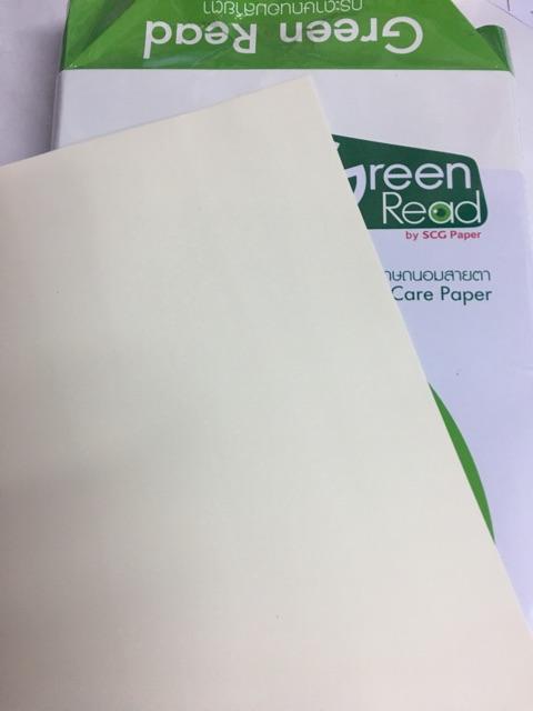 กระดาษ ถนอมสายตา A4 Green Read ยี่ห้อ SCG แท้   Shopee Thailand