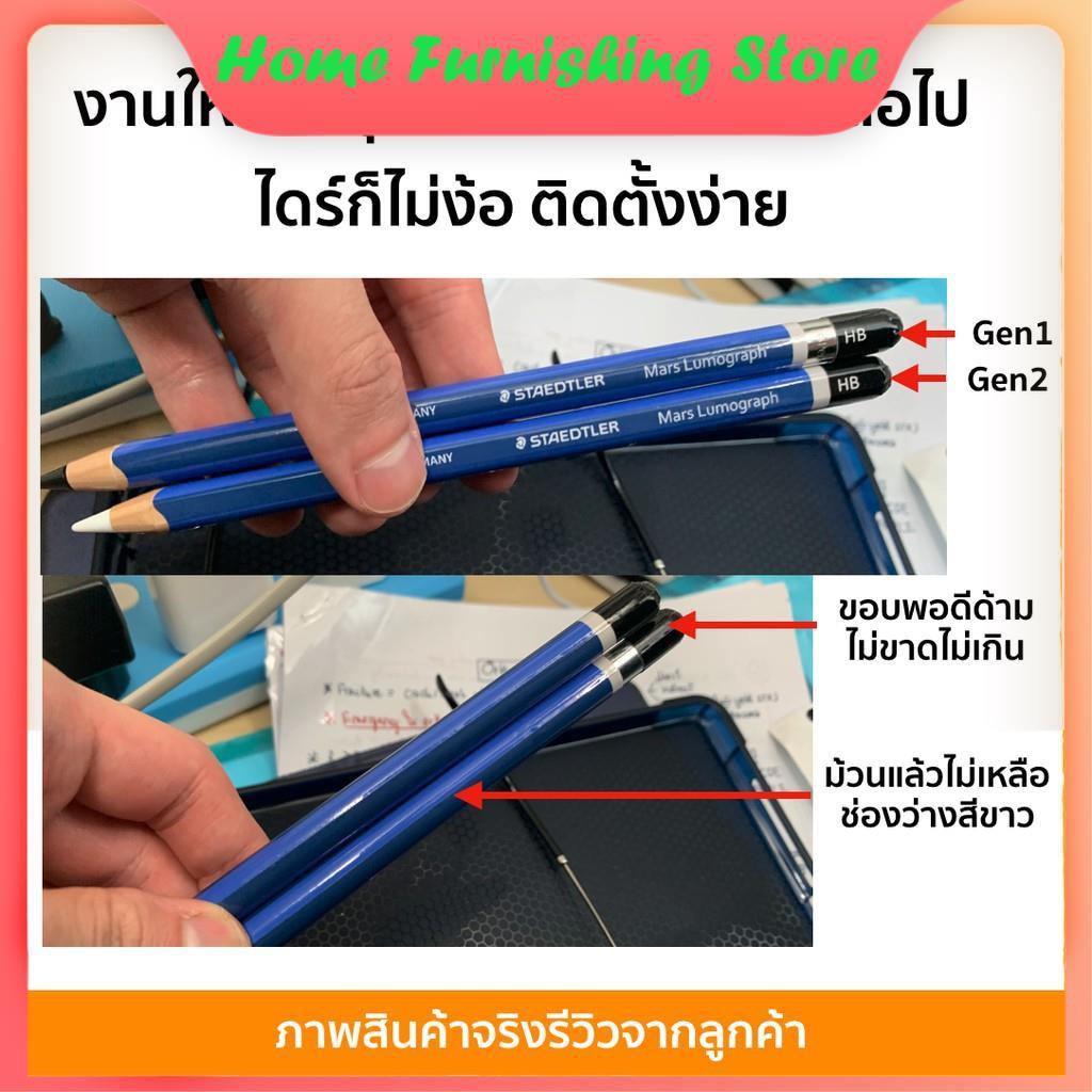 จุดประเทศไทย ♒สติกเกอร์ Apple Pencil Wrap Gen 1 และ 2 ธีมดินสอ HB (งานใหม่ล่าสุด)✱