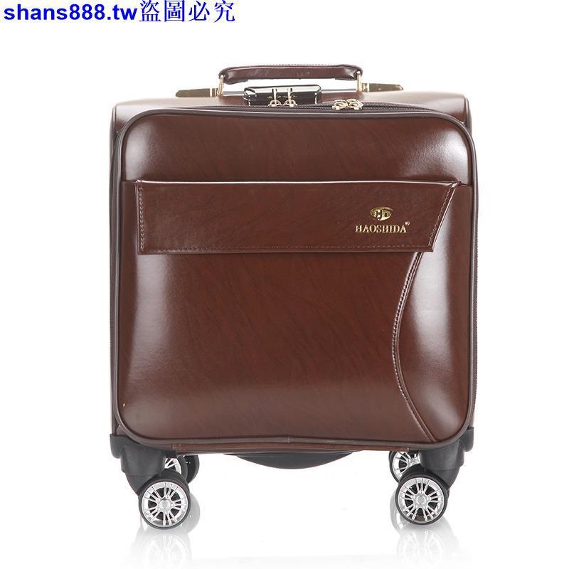 กระเป๋าเดินทางมีล้อลากขนาด 18 นิ้ว