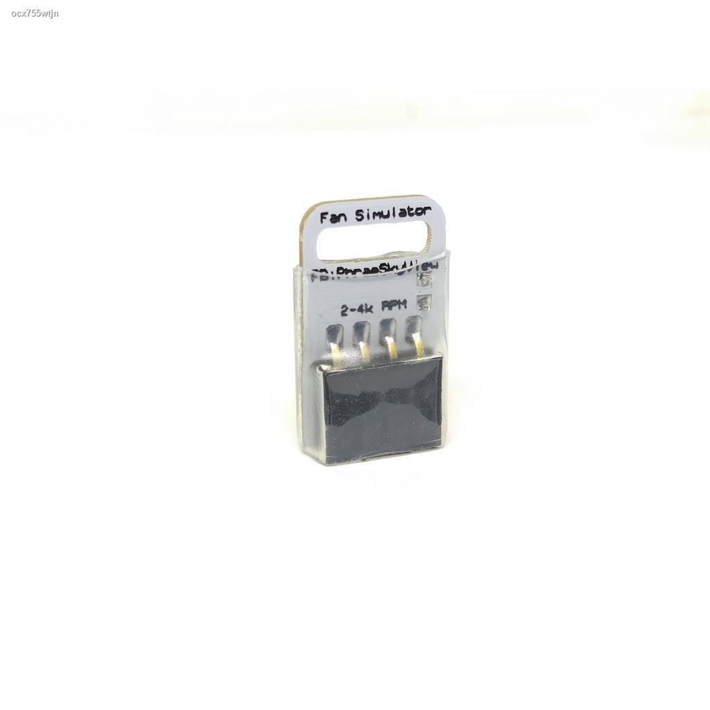 Lowest price┅۩﹉FanSimulator ตัวหลอกพัดลม สำหรับเครื่อง Asic Miner