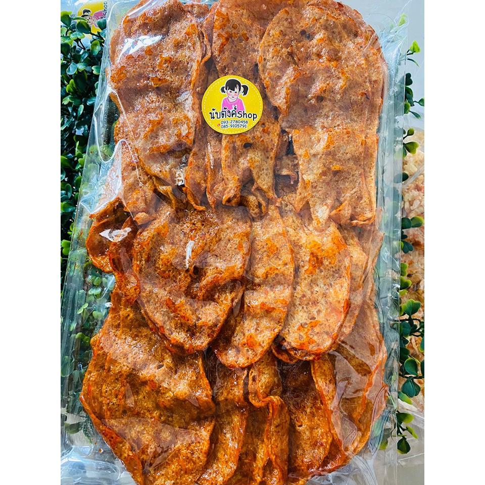 ขนมตัวปลา ขนมตัวปลาหวาน อร่อยขายดีมาก ปลาหวาน ปลาหวานแผ่น ปลาหวานแบบแผ่น ปลาหวานแผ่นราคาถูก ขนมปลาหวาน น้ำหนักสุทธิ 400