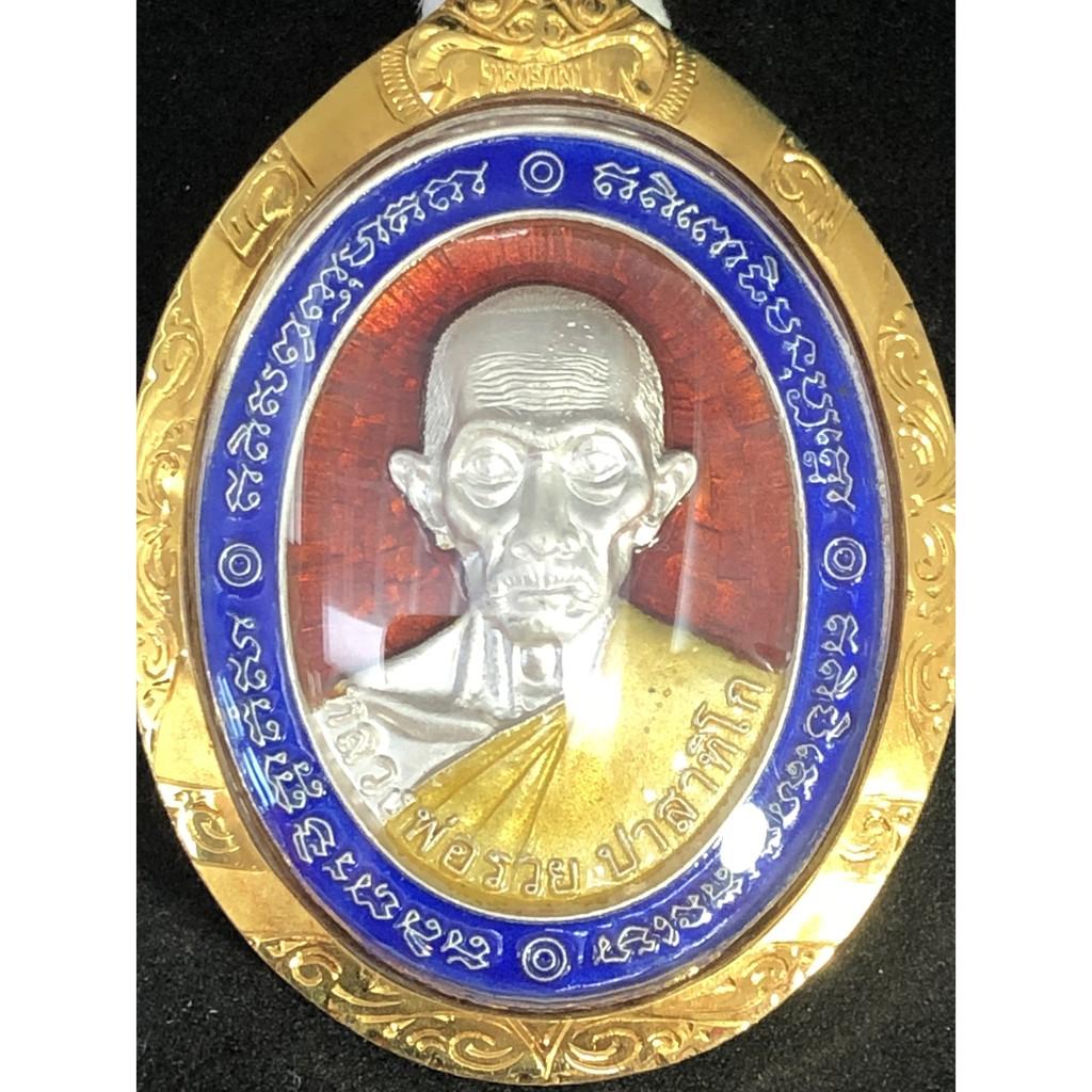 เหรียญ รวยพญาไก่เนื้อเงินลงยาแดง ปี 2560 เลี่ยมทองแท้ หลวงพ่อรวยวัดตะโก