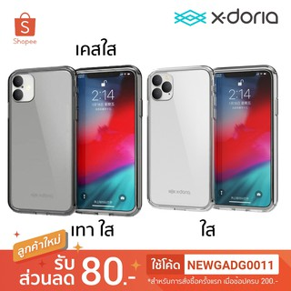 Review X-Doria Clear Vue เคสใสกันกระแทก For iPhone 11 Pro Max / 11 Pro / 11