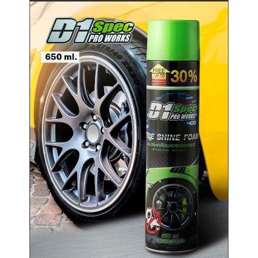 D1 SPEC Pro Works สเปรย์เคลือบเงายางรถยนต์ Tire Shine Foam