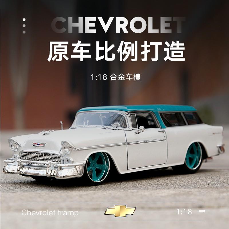 โมเดลรถยนต์ Meritor Figure 1: 18 Chevron ของเล่นสําหรับเด็ก