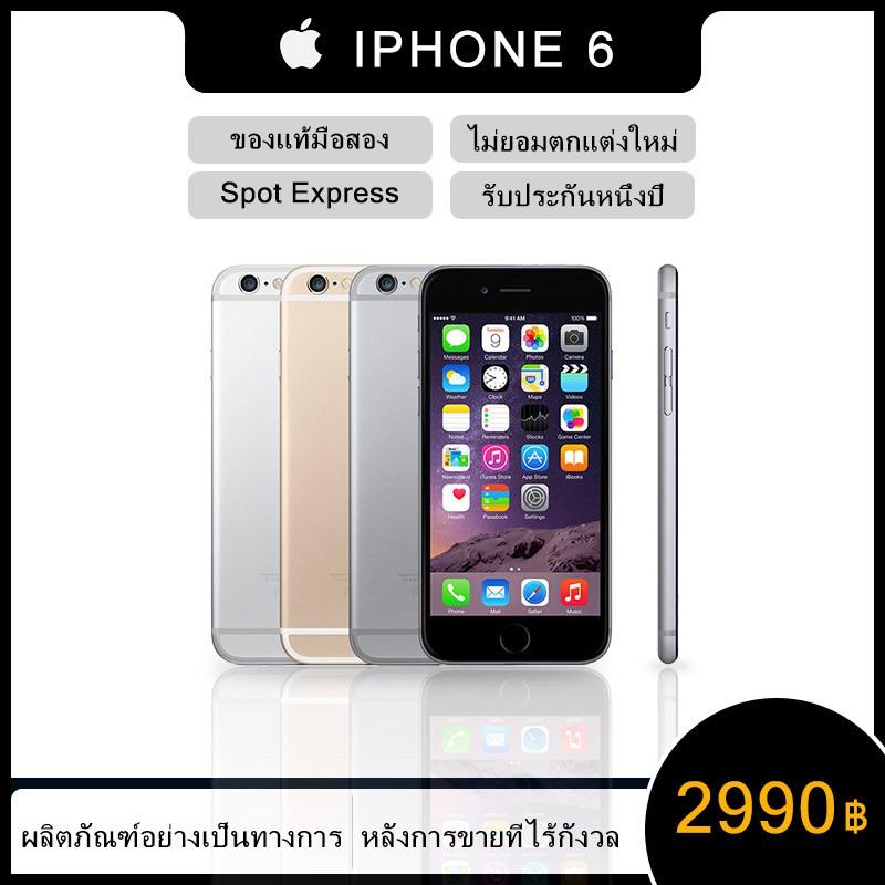 Apple iphone 6 ไอโฟน6 16G/32G/64G มือถือราคาถูก iphone มือสอง โทรศัพท์มือถือราคาถูก โทรศัพท์มือถือ2 โทรศัพท์มือสอง มือถ