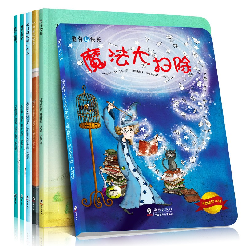 Dahanxiong Books หนังสือภาพสําหรับผู้ที่ต้องการเรียนรู้
