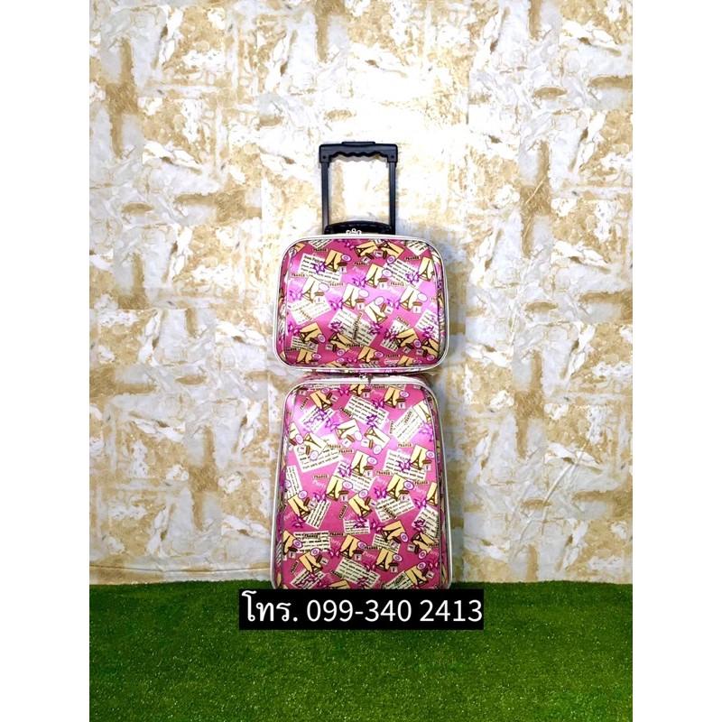 กระเป๋าเดินทาง กระเป๋าหนังลาก กระเป๋าเดินทางล้อลากขนาด 20 นิ้ว