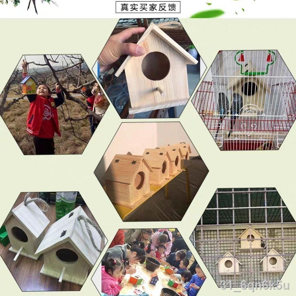 สินค้าขายดี▫✲☍นกนกแก้วทองานแต่งงานร้อนขนาดใหญ่กลางแจ้งบ้านไม้นกบ้าน Birdwear อบอุ่นหลายกล่องเพาะพันธุ์