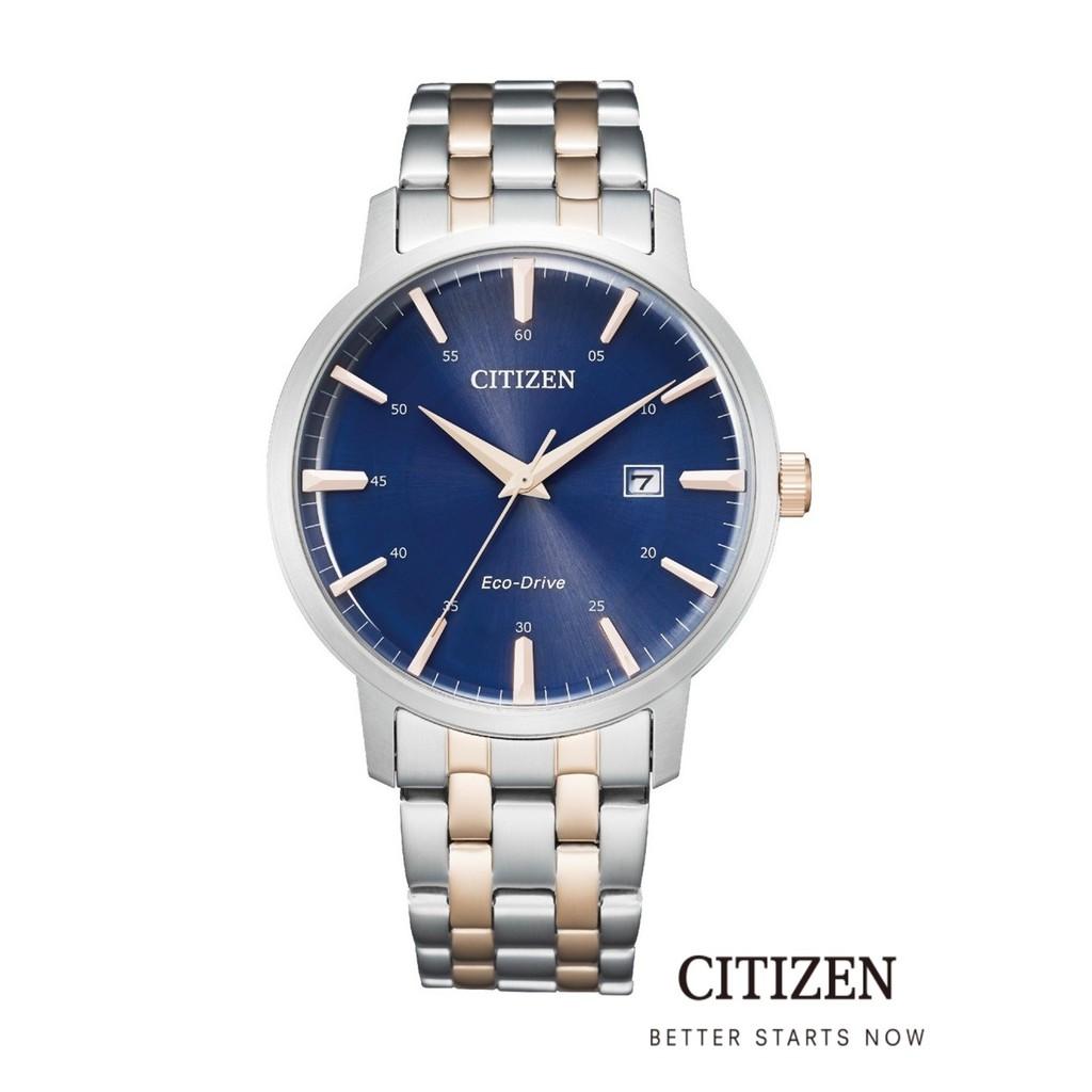 CITIZEN Eco-Drive BM7466-81L Men's Watch