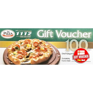 The Pizza Company Gift Voucher