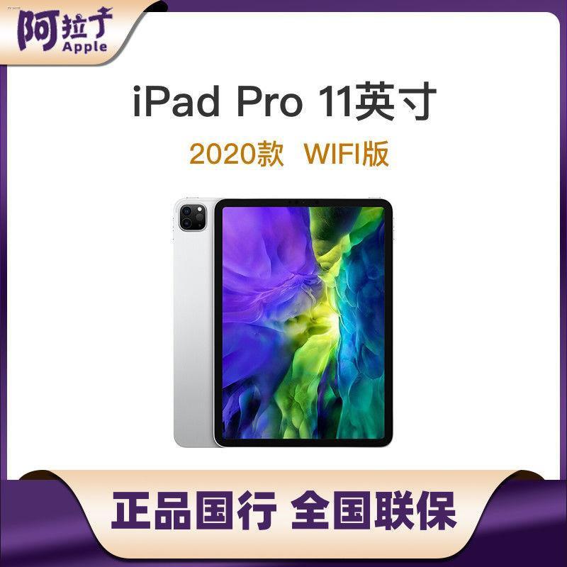 ◑Apple Apple 2020 iPad Pro 11 นิ้วแท็บเล็ตพีซีรุ่น WiFi Office Online Entertainment