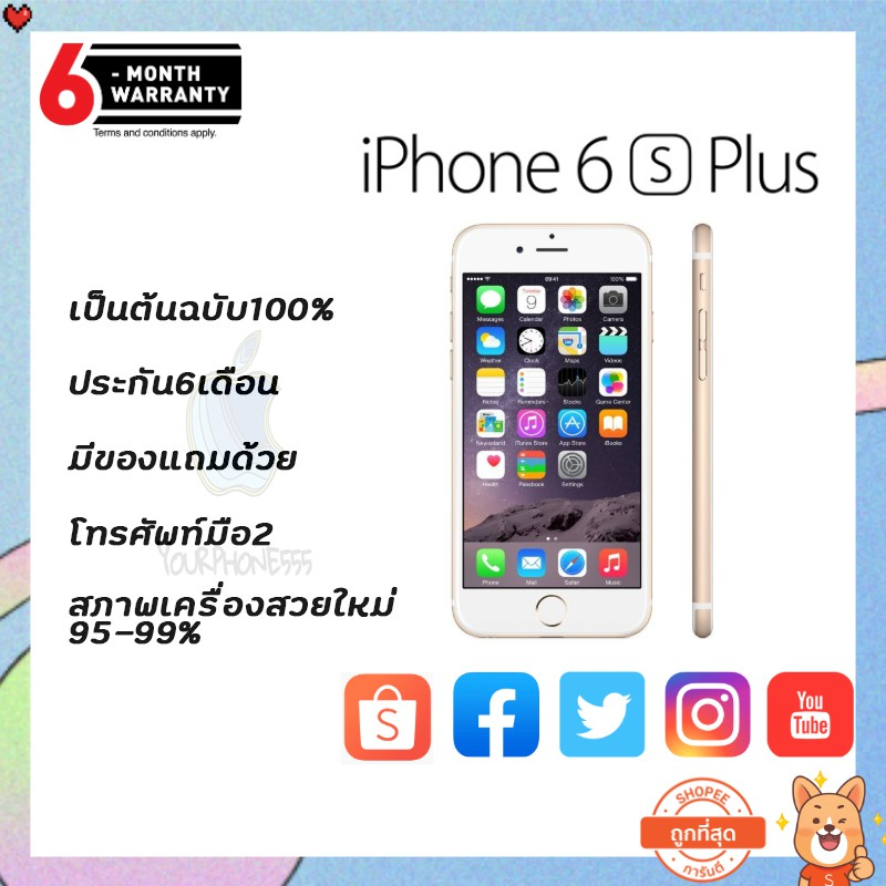 apple iphone6s plus 64 gb【มีสแกนนิ้ว】โทรศัพท์มือถือ,โทรศัพท์มือถือ apple ไอโฟน COD