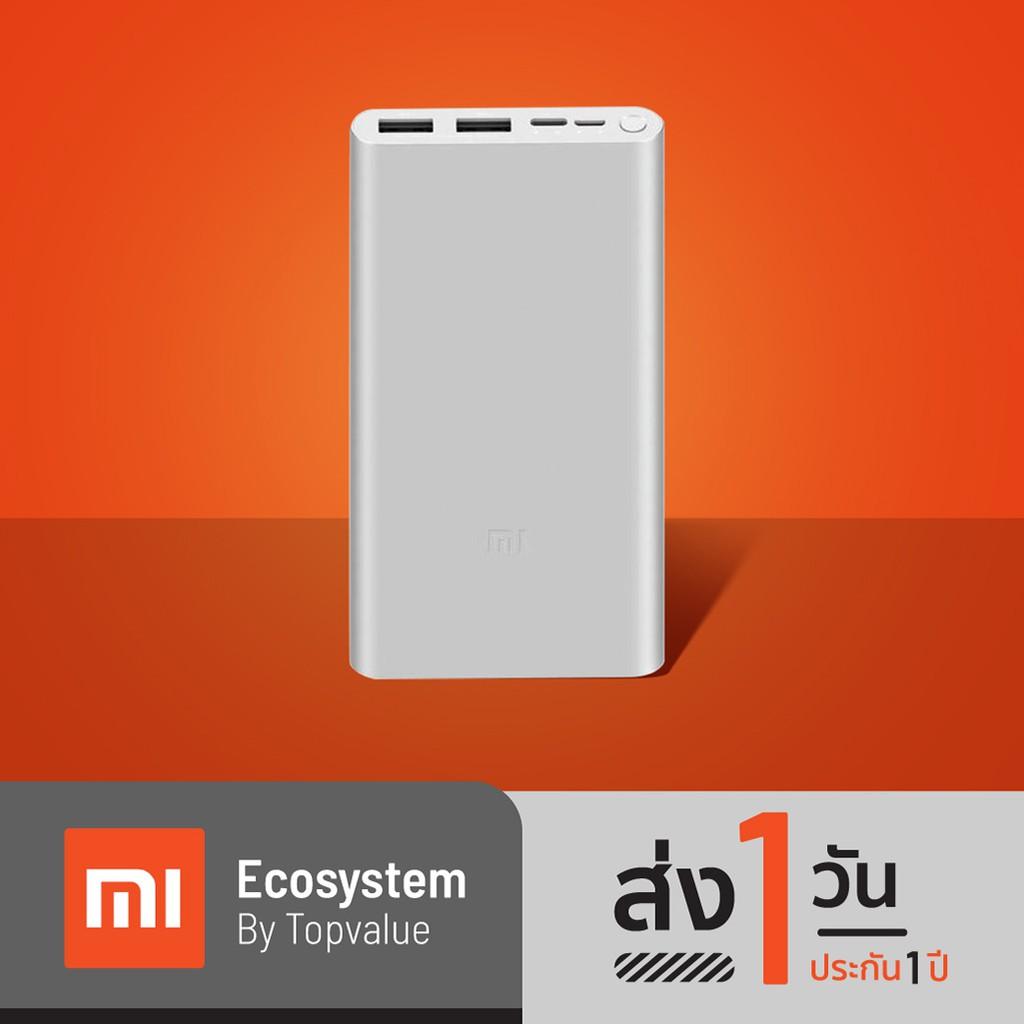 [พร้อมส่ง]Xiaomi
