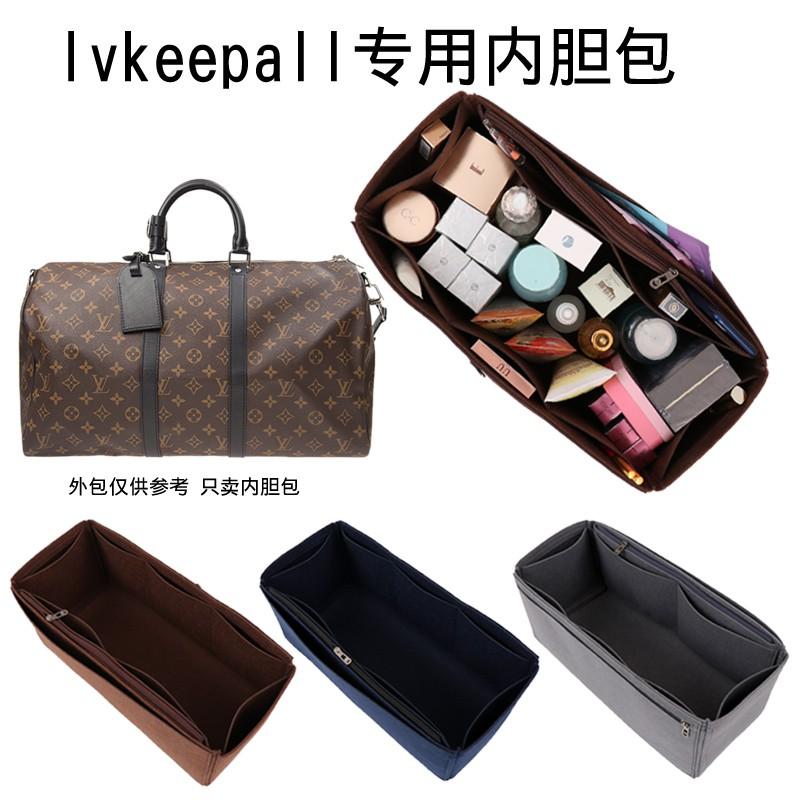 กระเป๋าเดินทางสําหรับ Lv Tank Pack Keepall 45 50 55