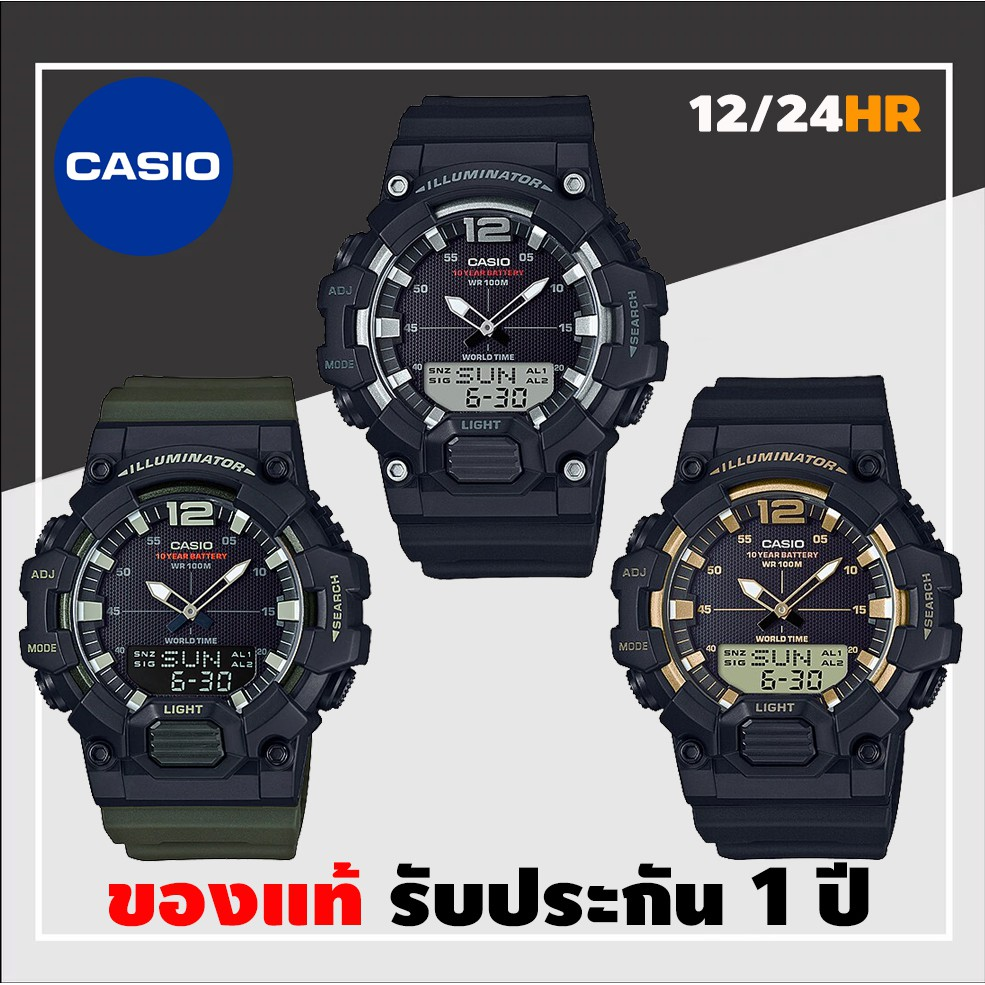 Casio HDC-700 นาฬิกา Casio ผู้ชาย ของแท้ รับประกันศูนย์ไทย 1 ปี HDC-700-1A, HDC-700-3A, HDC-700-9A