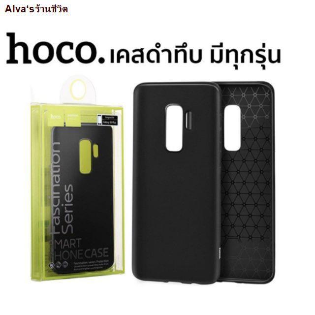 Alva's ร้านขายอุปกรณ์โทรศัพท์ม๑✵◑Caseนิ่มดำด้าน Hocoแท้ Samsungรุ่นNote 8/Note 9/Note 10/Note 10pro/S9/S9PLUS/S10/S10PLU