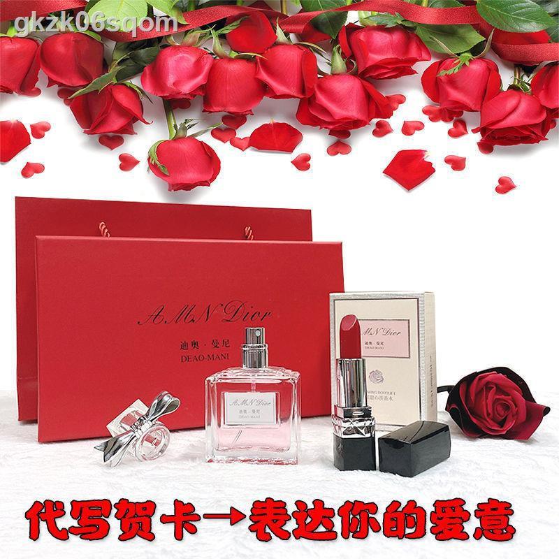Dior ลิปสติก▲☒แบรนด์ใหญ่ของแท้ DlOR Dior Manni lipstick ชุดน้ำหอม 999 moisturizing สำหรับแฟนของขวัญวันวาเลนไทน์จีน