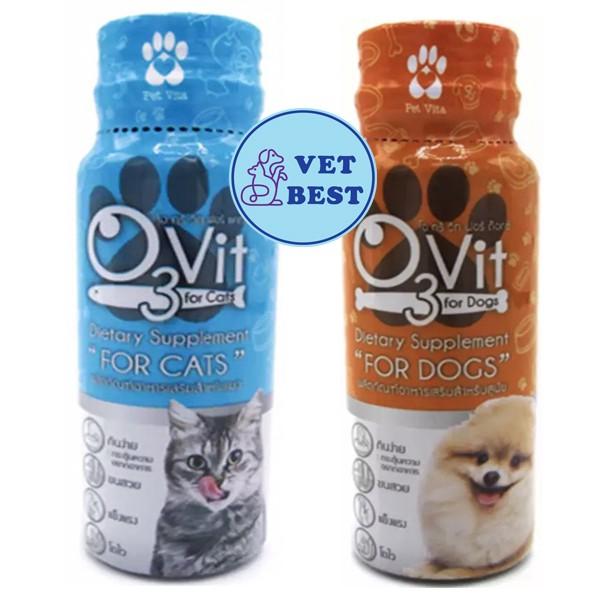 O3vit 50ml วิตามินบำรุง แมว/หมา ให้อ้วน ขนสวย แข็งแรง มีไลซีน เสริมภูมิ.