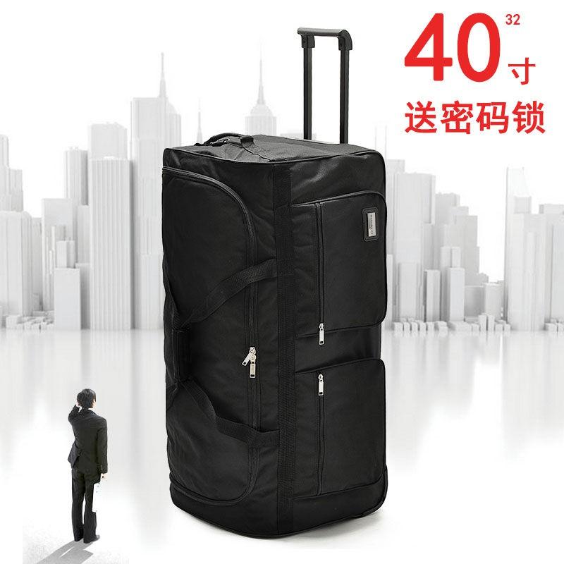 กระเป๋าเดินทางขนาดใหญ่ 32 นิ้ว 40 นิ้ว