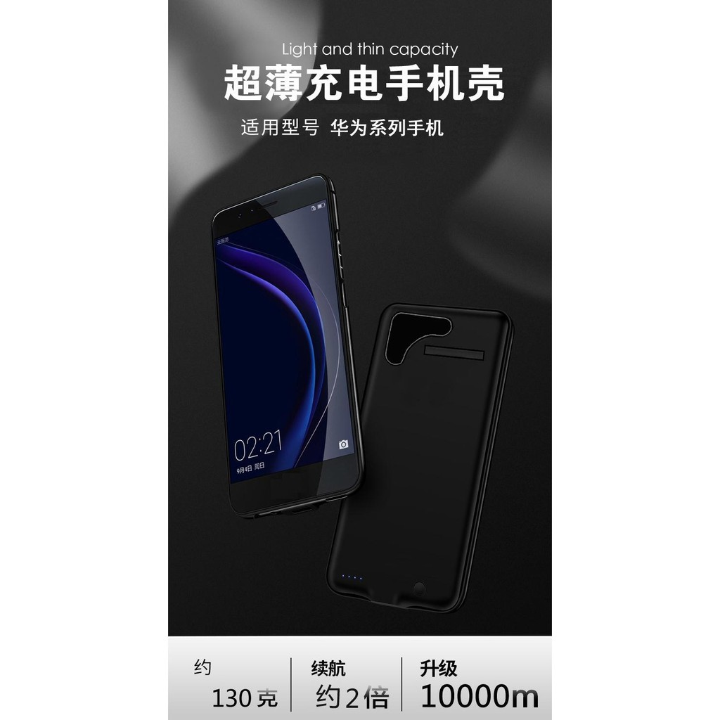 ☁☜♀20000mAh Huawei nova3i/3e แบตสำรองสำรอง nova4 เฉพาะ nova2s/plus เคสโทรศัพท์มือถือ